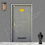 двери металлические в техническое помещение